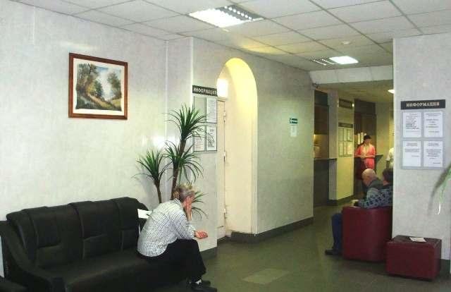 Пермская городская клиническая больница 2 официальный сайт